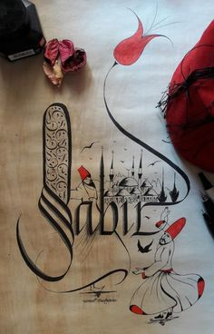 the back ground is define the meaning Arabic Calligraphy Art, Arabic Art, Caligraphy, Motifs Islamiques, Islamic Paintings, Font Art, Turkish Art, Islamic Pictures, Religious Art
