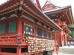 Shinto Shrine Tsurugaoka Hachimangu Kamakura, Japan