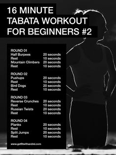 16 Minute #Tabata #Workout for #Beginners: #exercise #fitness #hiit
