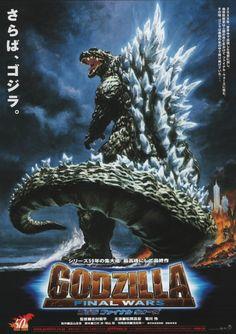 Godzilla: Final Wars (2004) - teaser
