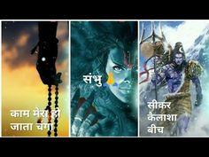 Mera Bhola Hai Bhandari Full Screen Status || Bhole Baba Status || Hitu Creations - YouTube Ganesh Chaturthi Status, Math Formulas, Music Labels, Shiva, Youtube, Maths Formulas, Youtubers, Youtube Movies, Lord Shiva