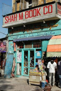 Shah M. Book Co. ~ the largest bookstore in Afghanstan