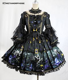witch in the forest princess op black.png