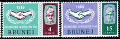 Brunei 1965 International Co-operation Year Set Fine Mint SG 134 5 Scott 118 9 Other Asian and British Commonwealth Stamps HERE!