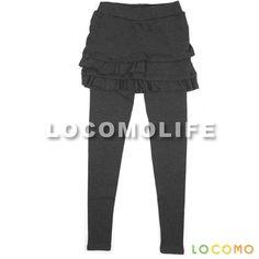 Women Fake Skirt Peplum Ruffle Tiered Legging Pant Dark Gray