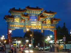 Chinatown arch in Ottawa lived up to the hype.