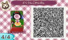 HNI_0094_20151214225922537.jpg (400×240)