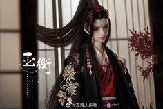 Night Novel, Chinese Dolls, Traditional Fashion, Doll Crafts, Hanfu, Bjd Dolls, Ball Jointed Dolls, Sari, Wonder Woman