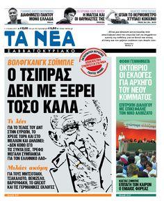 Frontpage, Wolfgang Schäuble - interview, Newspaper TA NEA