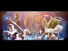 刀剣男士 team三条 with加州清光『刀剣乱舞』Full PV - YouTube
