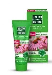 Eye Cream with Wheat Germ Oil and Echinacea 25 Ml by Clean Line. $6.99. 100 % natural. Made in Russia. 25 ml. Gentle Eye Cream Double action: 1. TROUBLESHOOTING signs of fatigue Wheat germ oil and licorice have unsurpassed nutritional value, return tired skin tone, help to eliminate dark circles under the eyes. 2. Youth preservation Echinacea, oats and soy protein improves metabolic processes in the skin, stimulate collagen production, make the eyelid skin more elastic and ...