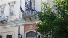 The municipality of Patras pulled the EU flag/Ο δήμος Πατρέων υπέστειλε τη σημαία της ΕΕ