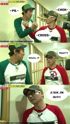 The Easy brothers XD part of the traitor club lolol Running Man Funny, Running Man Song, Running Man Cast, Running Man Korean, Running Humor, Korean Variety Shows, Korean Shows, Kim Jong Kook, How To Speak Korean