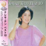 Teresa Teng Best, Vol. 10 [CD], 22882509