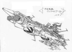 Space battle ship Andromeda.