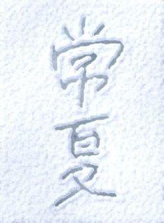 Twitter / whitedev: #SnowCanvas まさかの! ...