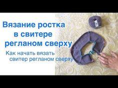 РОСТОК в реглане ))) МК Sashu Knit - Вязание - Страна Мам