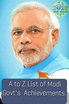 Modi Government: A to Z, List of Achivements. – The Mommypedia Inspirational Birthday Wishes, Singles Holidays, Quick Loans, Iron Man Avengers, Real Estate Prices, Digital India, Yoga Day, Crude Oil, Important Facts
