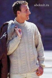 Muzhskoj-bezhevyj-pulover