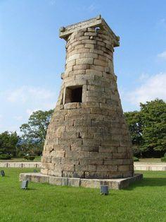 Le Cheomseongdae est une des plus anciennes installations scientifiques sur la Terre.  - SCMB Images