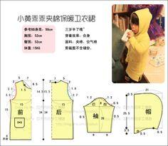 Сяо Хуан Вэй приятный теплый стеганый платье <WBR> прилагается стройная фигура <WBR> BB-шоу