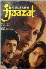 """Ijaazat (meaning """"permission"""") is an acclaimed 1987 Indian Hindi film directed by Gulzar, based on a Bengali story, Jatugriha by Subodh Ghosh. [1] Starring Rekha, Naseeruddin Shah and Anuradha Patel in leading roles, the film followed the story of couple who are separated and who accidentally meet in a railway station waiting room and discover some truths about their lives without each other. The film belongs to the realistic, art cinema genre in India, known as parallel cinema."""