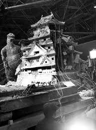 Godzilla, bts
