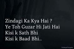 Guzar hi ri h uske bagerh b.. Jaan thi kabhi wo..