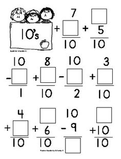 Addition/Subtraction Tile Cards