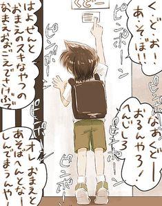 Anime Couple Kiss, Anime Couples, Detective Conan Ran, Gosho Aoyama, Amuro Tooru, Reborn Katekyo Hitman, Magic Kaito, Case Closed, Fujoshi