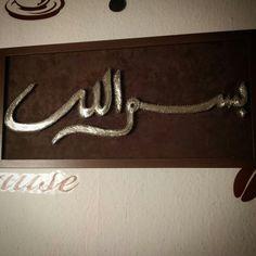 Bismillah her hayrın başıdır. ..