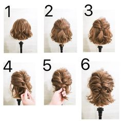 Can Bob only enjoy rolling? No, he is Bob Hair … - Hair Styles Short Hair Styles Easy, Medium Hair Styles, Curly Hair Styles, Medium Hair Updo Easy, Easy Updo, Hair Medium, Pretty Hairstyles, Easy Hairstyles, Wedding Hairstyles