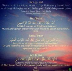 O Allah, You are The One Who pardons greatly and loves to pardon, so pardon us.