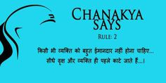 {Best} 15 Chanakya Quotes
