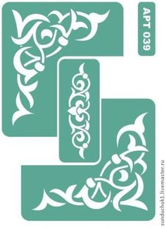 трафарет 039 - зелёный,трафарет,трафареты,Декупаж,материалы для творчества