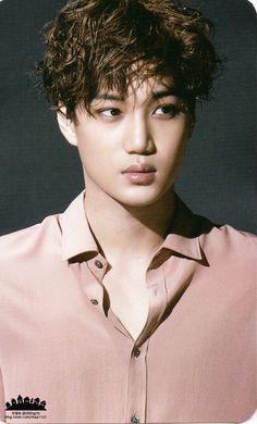 Image about kpop in baekhyun-ah by park chanyeol Kaisoo, Park Chanyeol, Kyungsoo, Kim Kai, Kim Jong In, Tao, Kpop Exo, Exo Sing For You, Wattpad