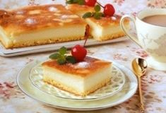 Recipes with photos of delicious cakes. Quick Easy Desserts, Delicious Desserts, Smart Cake Recipe, Sweets Recipes, Cooking Recipes, Cake Recipes, Homemade Pastries, Good Food, Yummy Food
