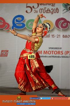 Kalolsavam Live: ഹയര്സെക്കണ്ടറി വിഭാഗം കുച്ചുപ്പുടി മത്സരത്തില് നിന്നും