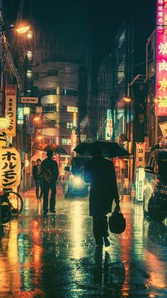 On a rainy night in Tokyo.