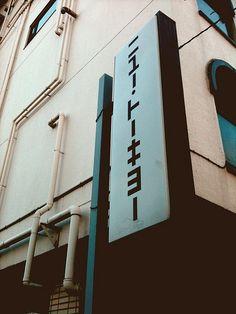 Yasume Neu - Tokyo