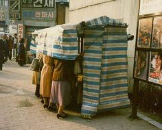Seoul, Korea, 1988  Photographer Galen R. Frysinger