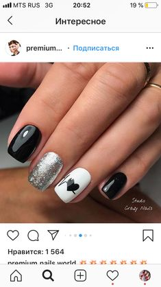 Nails gel, we adopt or not? - My Nails Black Nail Designs, Winter Nail Designs, Acrylic Nail Designs, Nail Ideas For Winter, Winter Nail Art, Best Acrylic Nails, Square Nails, Stylish Nails, Perfect Nails