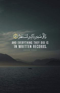Learn Islam with Quran Mualim is very easy and straight Islamic website. Here we educate the new Muslims about Quran & Hadith. Noorani Qaida, Tajwead, Prayer, Zakat, Hajj and Fasting. Beautiful Quran Verses, Beautiful Islamic Quotes, Quran Quotes Inspirational, Arabic Quotes, Quotes From Quran, Quran Sayings, Allah Quotes, Muslim Quotes, Religious Quotes