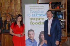 LIVE THE LIFE: Γνωρίστε τα ελληνικά Super foods. Εκδήλωση στο Gaz...