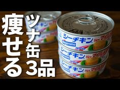 Japanese Food, Coffee Cans, Recipies, Low Carb, Cooking, Breakfast, Healthy, Desserts, Fitness