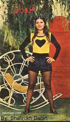 Iranian at hippy age.