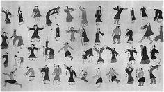 Qi gong scroll