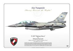 HAF F-16D 111FW 341SQ Fly Drawing, Airplane Illustration, Hellenic Air Force, F 16 Falcon, Air Machine, Contemporary History, War Thunder, Aircraft Photos, Aviation Art