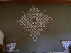 This is a small chiku kolam with dots 11 to straight dots Rangoli Designs Latest, Rangoli Designs Flower, Rangoli Border Designs, Rangoli Patterns, Rangoli Ideas, Rangoli Designs With Dots, Rangoli Designs Images, Kolam Rangoli, Flower Rangoli