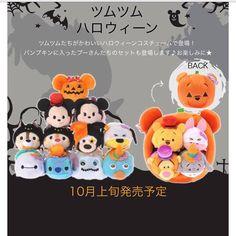 Disneystore Japan will release this Halloween Tsum Tsum set and individual Tsum…